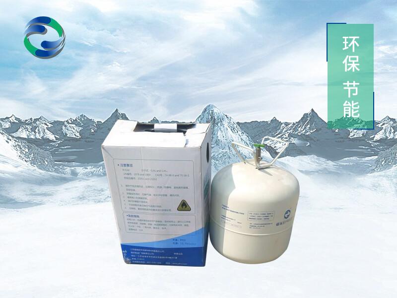 上海新型环保冷媒多少钱|好用的汽车空调冷媒制冷剂尽在群利福瑞至新材料