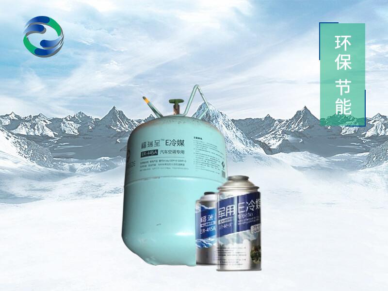 上海环保冷媒价格-优惠的汽车空调冷媒制冷剂哪里买