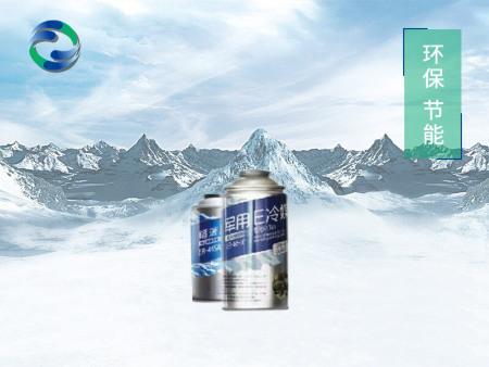 新型冷媒厂家眼中的冷媒