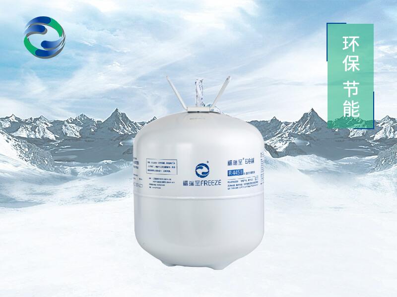 安徽新型环保冷媒加盟-供应山东高性价制冷剂