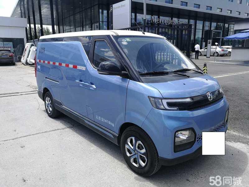永鑫隆汽车经过多年的不懈努力和发展,积累了丰富的北汽威旺40
