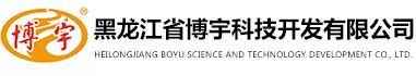 黑龙江省博宇科技开发五码倍投计划表图片