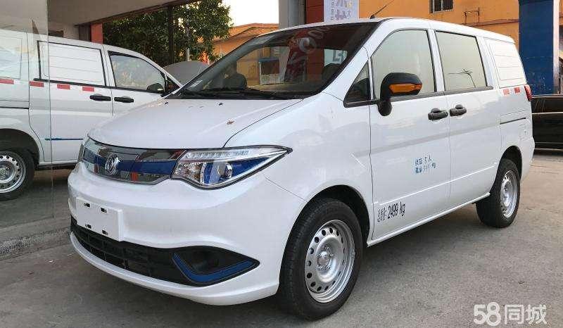 深圳前海永鑫隆汽车销售有限公司将竭诚为客户提供品质优良的郑州