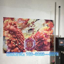 河南墙体彩绘户外围墙平面喷绘设备室内装修装潢壁画电视背景