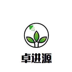 青岛卓进源花卉有限公司
