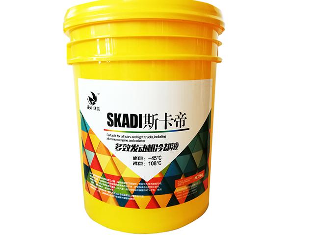 哈尔滨防冻液加盟-哈尔滨供应合格的哈尔滨太阳能防冻液