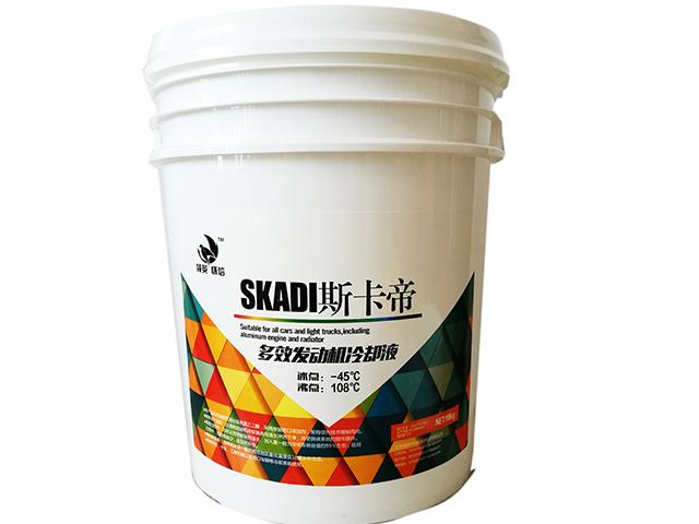 防冻液-想买特色的哈尔滨,就来哈尔滨希幔环保科技-防冻液