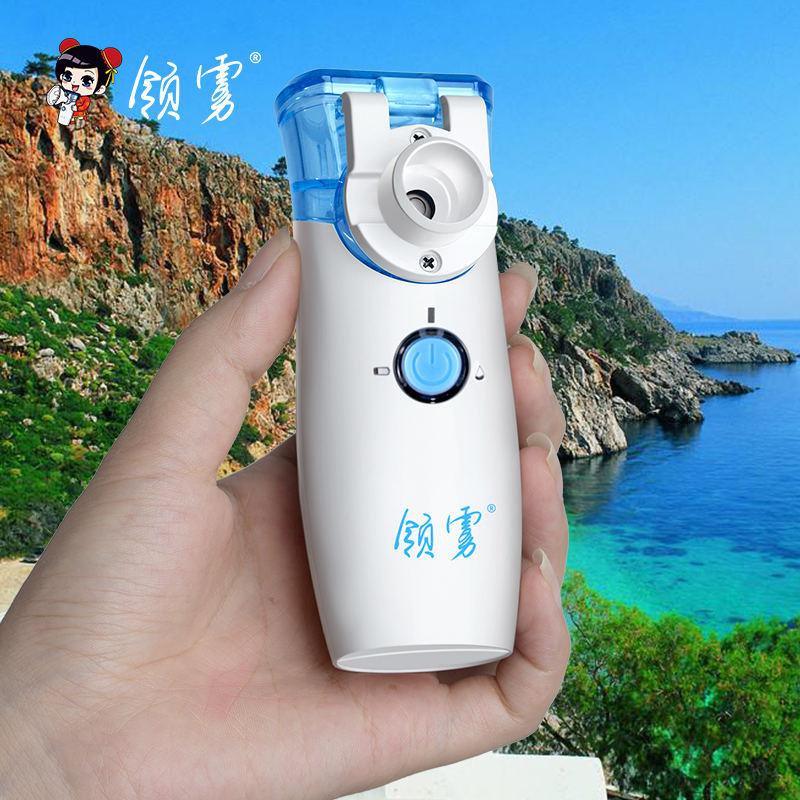 好用的便攜式手持霧化器_供應江蘇價格合理的便攜式手持霧化器