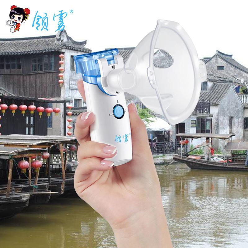 領霧霧化器_高質量的便攜式手持霧化器哪里有賣