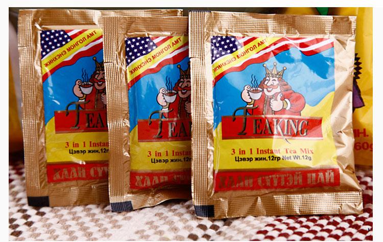 内蒙古速溶奶茶去哪找-二连市垚金贸易供应实惠的呼市进口饮品