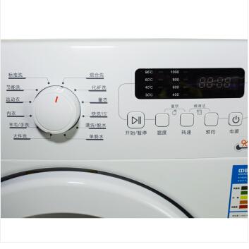 康佳洗衣機動態-成都質優價廉的康佳洗衣機推薦