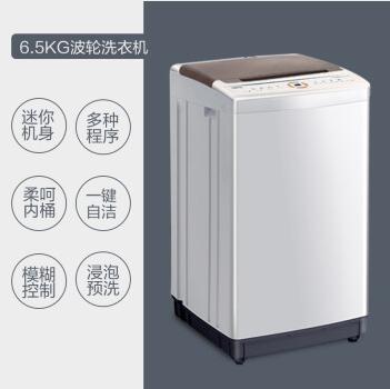 周至四川洗衣机批发_成都康佳洗衣机供应商哪家好