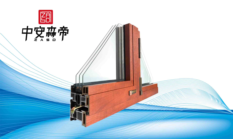 黑龙江实惠的牡丹江工程门窗供应-牡丹江中安型材