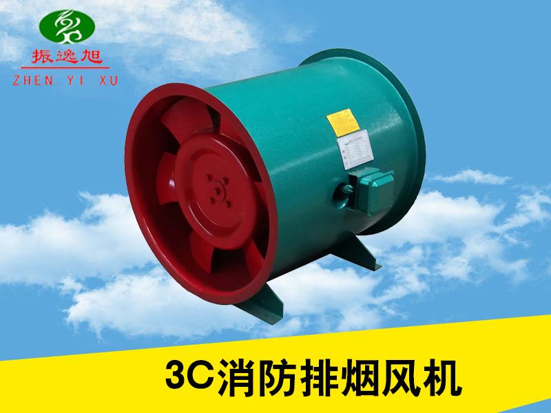 德州逸旭空调设备有限公司供应专业的3C消防排烟风机