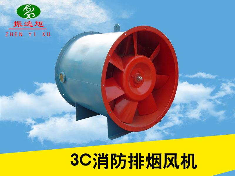 3C排烟风机价格|报价合理的3C消防排烟风机哪里买