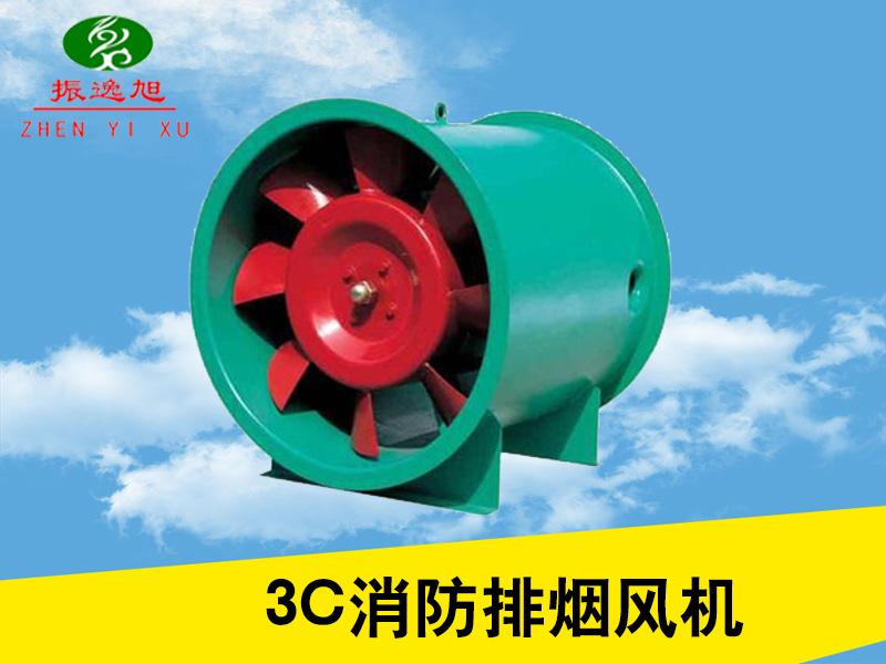 德州逸旭空调设备有限公司供应专业的3C消防排烟风机,辽宁消防排烟风机批发