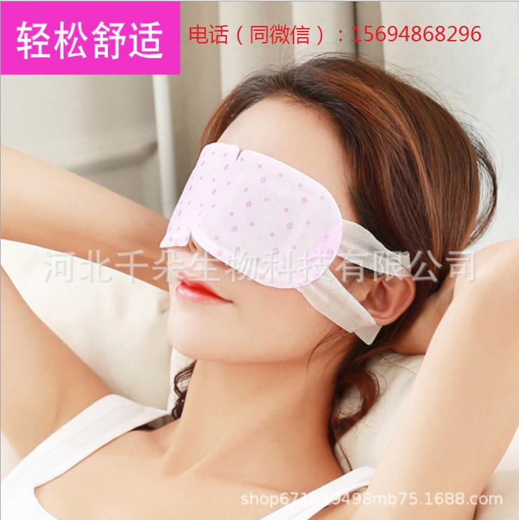 蒸汽热敷眼罩 缓解眼疲劳黑眼圈 睡眠遮光透气 男女护眼