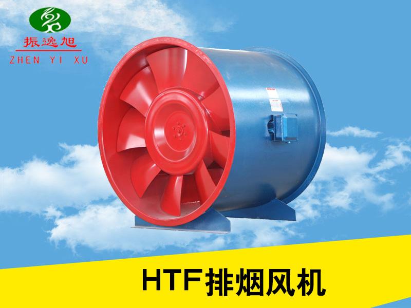 混流风机——认准逸旭空调设备,辽宁混流风机生产厂家
