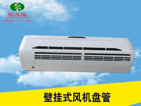 旭空调设备—壁挂式风机盘管,