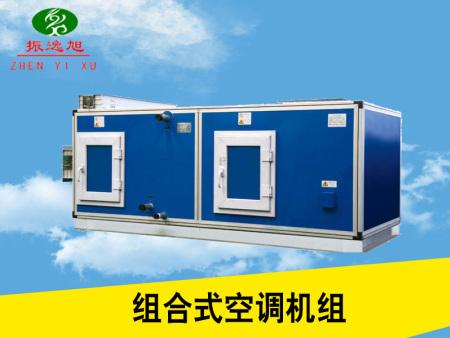 高质量组合式空调机组厂家推荐,吉林组合式空调机组批发