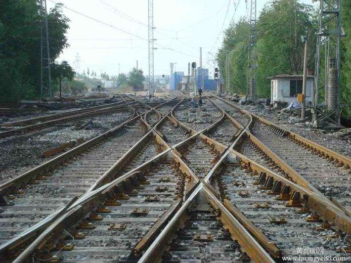 煤矿道岔配件总厂——铁路道岔