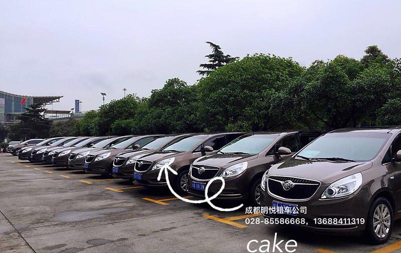 成都家具展租车|中国西部国际博览城租车|成都租车公司