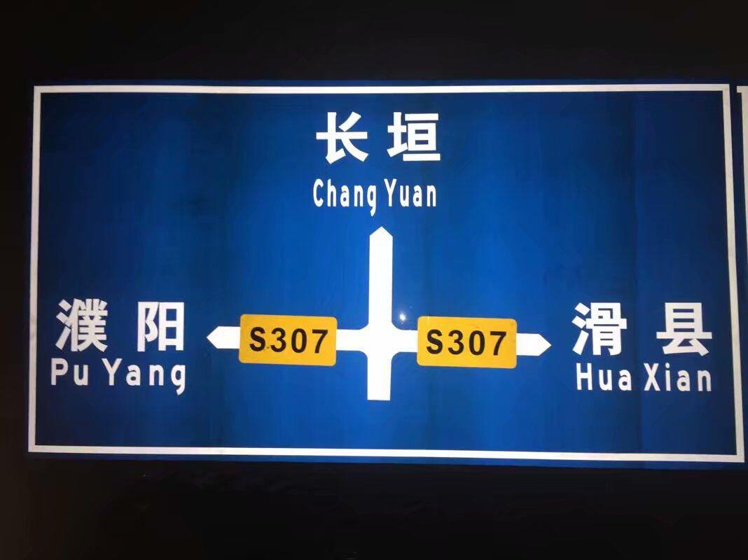 河南反光牌厂家-郑州哪里有供应品质好的反光牌
