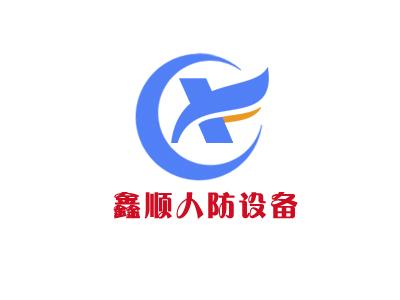 武城县鑫顺人防设备有限公司