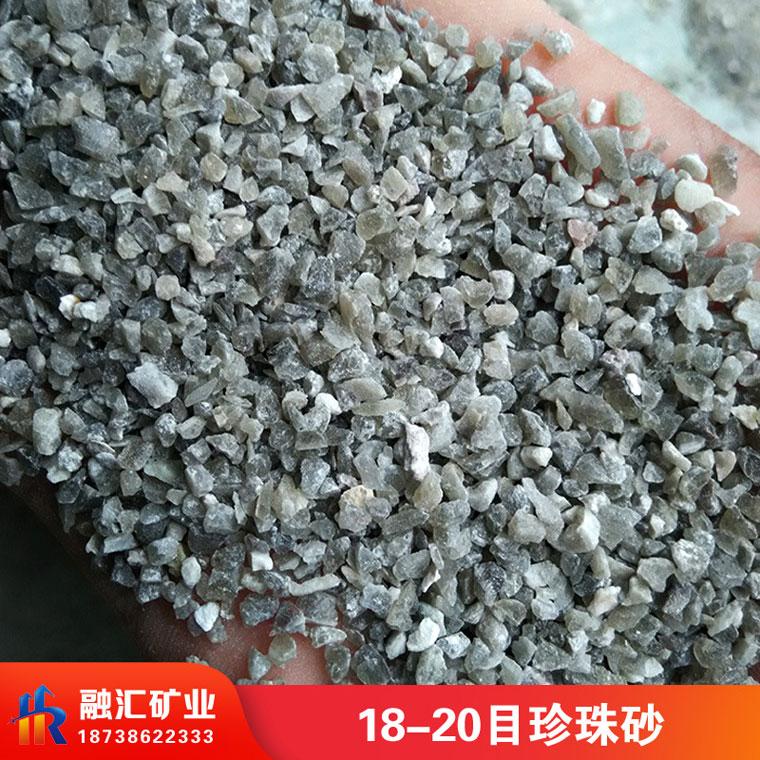 出口珍珠岩矿砂-具有口碑的信阳珍珠岩矿砂供应商排名