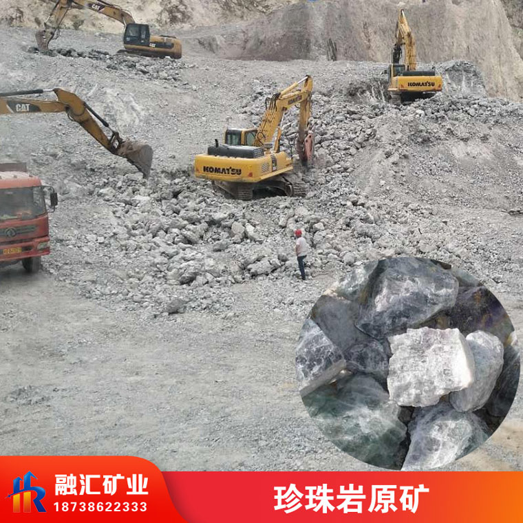 出口膨胀珍珠岩-信阳高性价盐城膨胀珍珠岩供应商当属信阳融汇矿业
