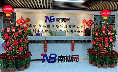 重庆专业网站建设公司,深圳哪里有提供口碑好的官网建设