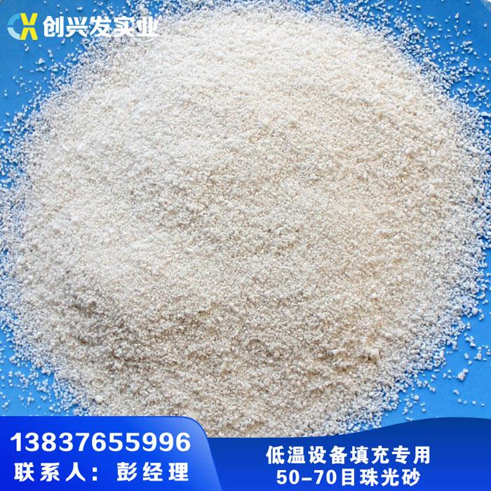 珠光砂-创兴发实业提供信阳地区有品质的深冷绝热低温保温珠光砂