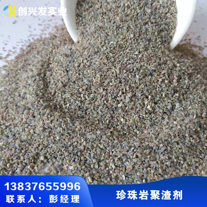 炼钢铸造用珍珠岩除渣剂创兴发实业专业供应