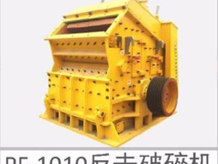 耐用的生产线设备-性价比高的日产300-500吨配置方案九在哪买