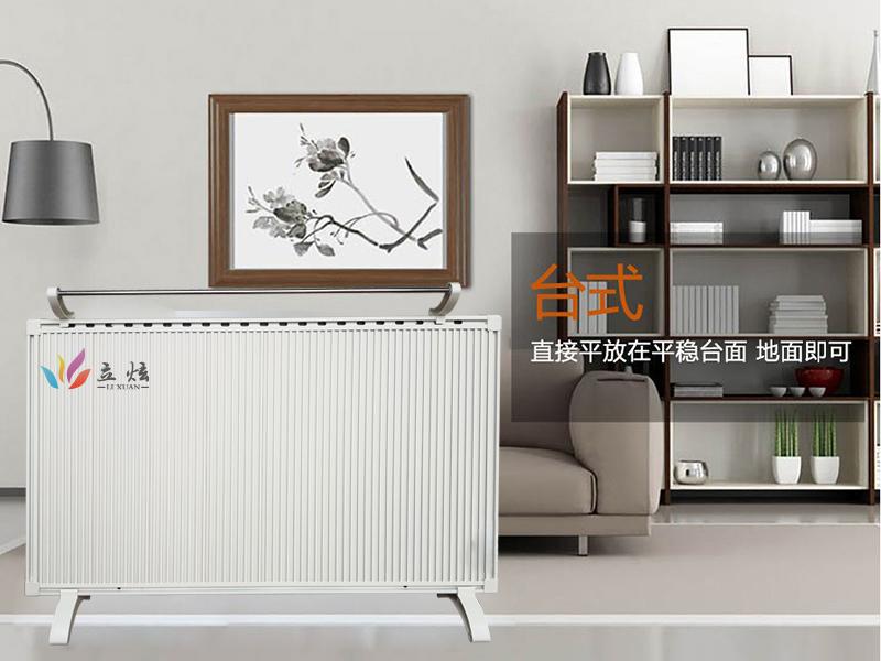 黑龙江石墨烯电暖画生产厂家-优良的碳纤维电暖器供应