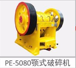 生产线设备厂商代理_大量供应销量好的日产300-500吨配置方案九