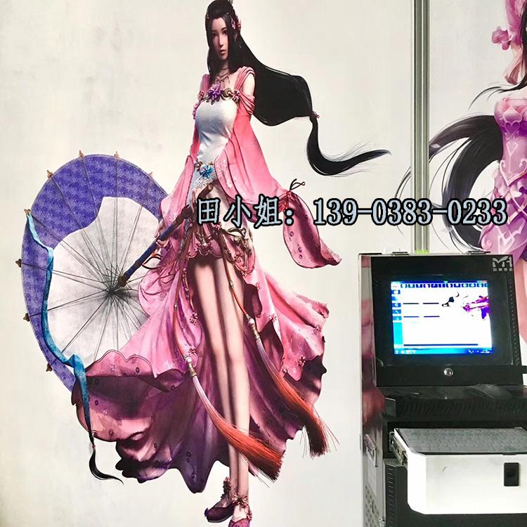 大型墙体彩绘机智能3D立体背景高清