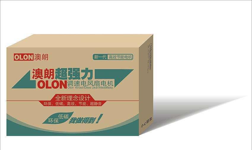 定制包装盒-哪里买高性价比的纸箱