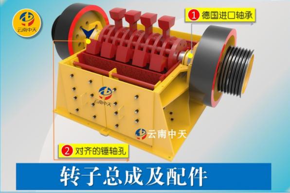 中国制砂机专卖|供应云南厂家直销的Jn1号双配重一次成型高产量砂机王