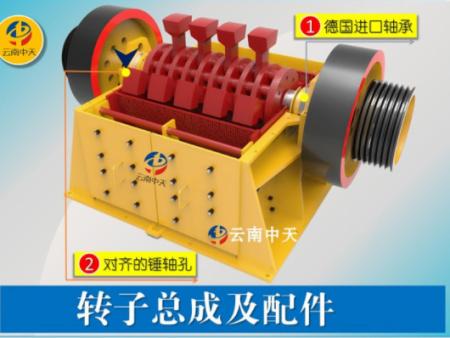 加工制砂机_云南中天矿山机械供应厂家直销的Jn1号双配重一次成型高产量砂机王