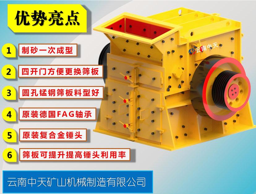 制砂机厂家批发-昆明划算的Jn1号双配重一次成型高产量砂机王批售