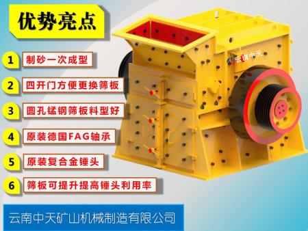 厂家供应制砂机-可信赖的Jn1号双配重一次成型高产量砂机王在哪买