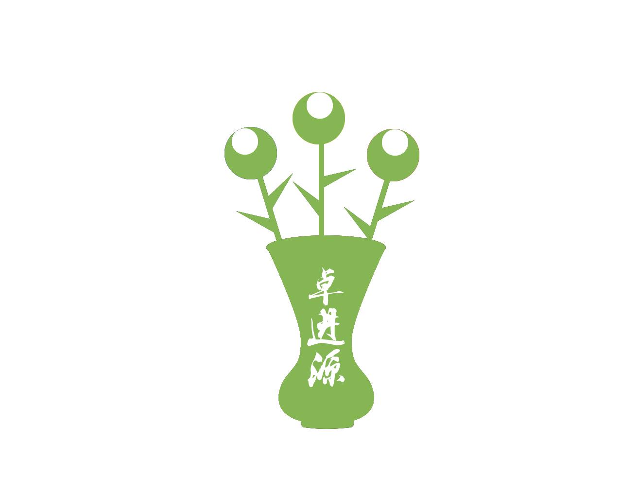 青島卓進源花卉有限公司