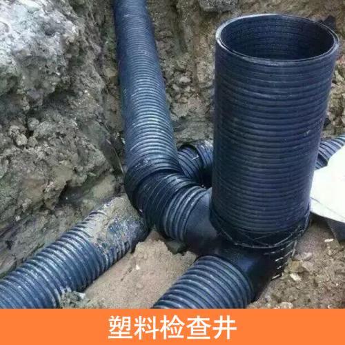 PE塑料检查井报价-陕西优良的塑料检查井供应商