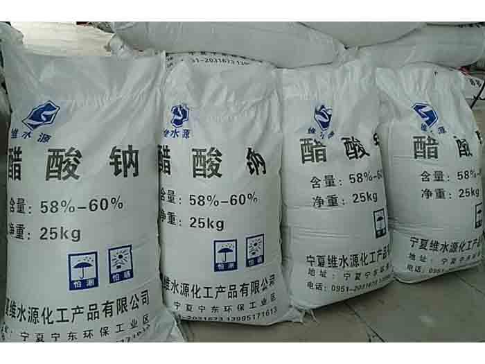 供應寧夏口碑好的乙酸鈉-內蒙乙酸鈉廠家