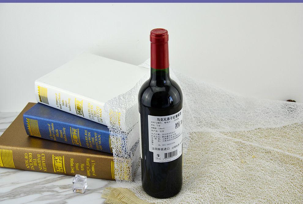 衡陽紅酒低價批發招商代理加盟
