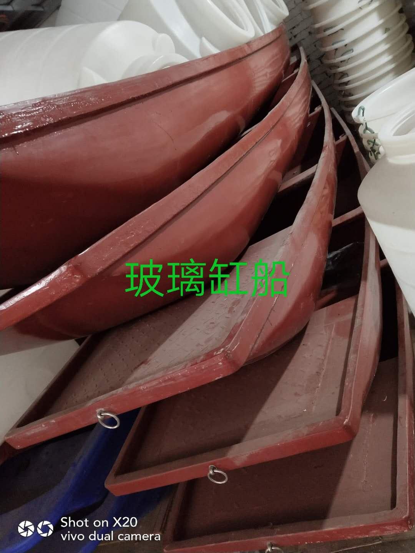 生财渔业销量好的船用推进器出售