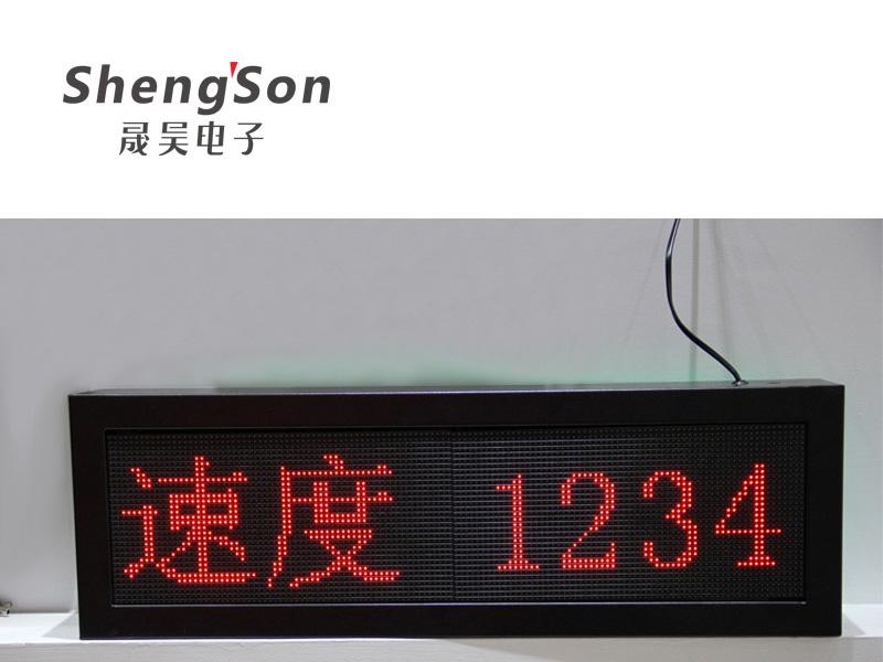 安徽双面二次开发屏-靠谱的二次开发双面显示屏供应商是哪家