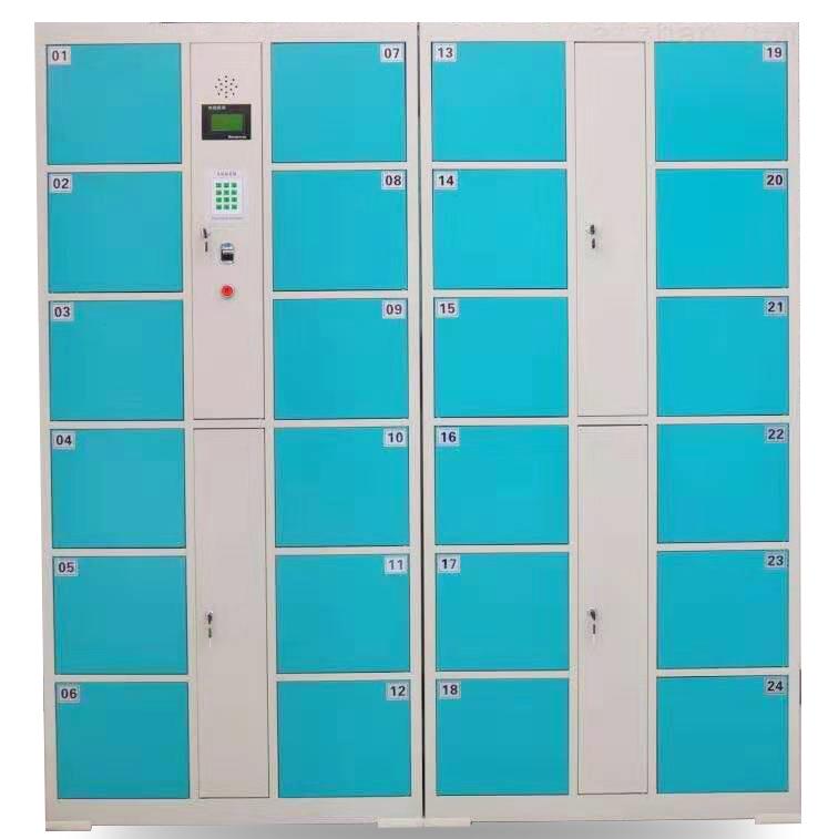 哈尔滨专业的哈尔滨电子存包柜批售-黑龙江电子存包柜