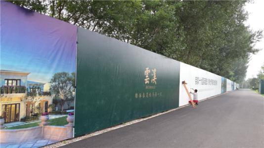 重慶市政圍擋價格|為您推薦優可靠的重慶3C隔音圍擋